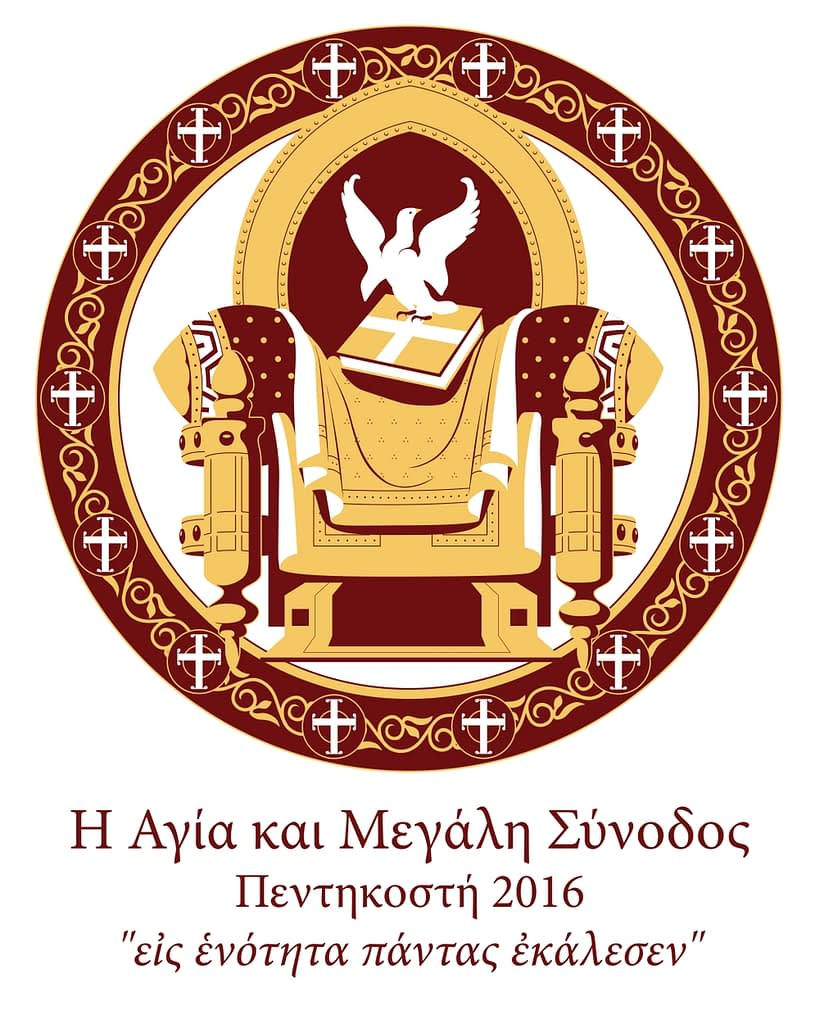 holy and great council 2016 4