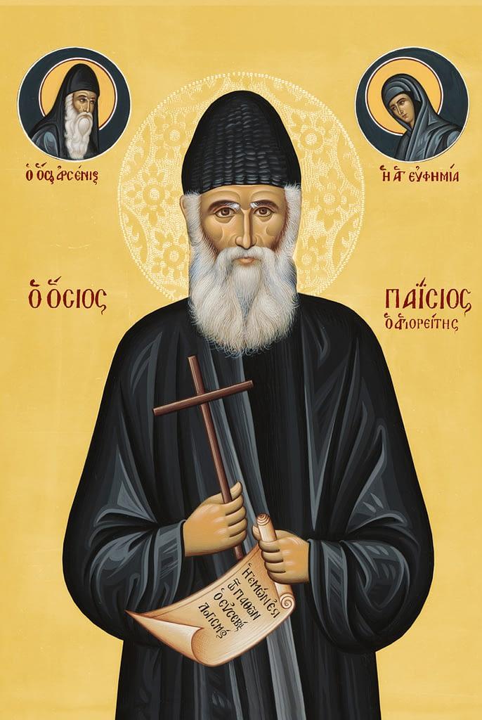 AgiosPaisiosHD2